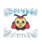 阿久比町マスコットキャラクター アグピー(個別スタンプ:21)