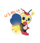 阿久比町マスコットキャラクター アグピー(個別スタンプ:22)