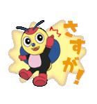 阿久比町マスコットキャラクター アグピー(個別スタンプ:23)