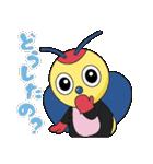 阿久比町マスコットキャラクター アグピー(個別スタンプ:24)