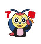 阿久比町マスコットキャラクター アグピー(個別スタンプ:26)