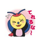 阿久比町マスコットキャラクター アグピー(個別スタンプ:27)