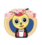 阿久比町マスコットキャラクター アグピー(個別スタンプ:28)