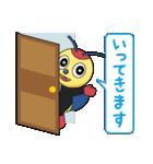 阿久比町マスコットキャラクター アグピー(個別スタンプ:29)