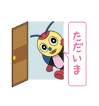 阿久比町マスコットキャラクター アグピー(個別スタンプ:30)
