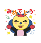 阿久比町マスコットキャラクター アグピー(個別スタンプ:34)