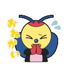 阿久比町マスコットキャラクター アグピー(個別スタンプ:35)