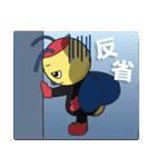 阿久比町マスコットキャラクター アグピー(個別スタンプ:36)