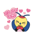 阿久比町マスコットキャラクター アグピー(個別スタンプ:40)