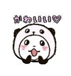 写真DEパンダinぱんだ(個別スタンプ:01)