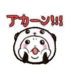 写真DEパンダinぱんだ(個別スタンプ:02)