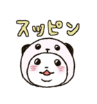 写真DEパンダinぱんだ(個別スタンプ:03)