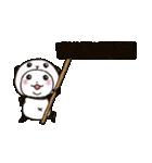 写真DEパンダinぱんだ(個別スタンプ:06)