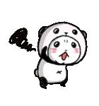 写真DEパンダinぱんだ(個別スタンプ:10)