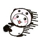 写真DEパンダinぱんだ(個別スタンプ:20)