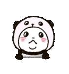 写真DEパンダinぱんだ(個別スタンプ:33)
