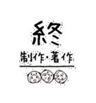 写真DEパンダinぱんだ(個別スタンプ:40)