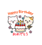動く♪大人かわいい誕生日&おめでとう(個別スタンプ:1)