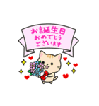 動く♪大人かわいい誕生日&おめでとう(個別スタンプ:2)