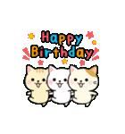 動く♪大人かわいい誕生日&おめでとう(個別スタンプ:4)