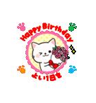 動く♪大人かわいい誕生日&おめでとう(個別スタンプ:5)