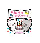 動く♪大人かわいい誕生日&おめでとう(個別スタンプ:7)