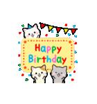 動く♪大人かわいい誕生日&おめでとう(個別スタンプ:8)