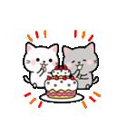 動く♪大人かわいい誕生日&おめでとう(個別スタンプ:12)