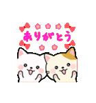動く♪大人かわいい誕生日&おめでとう(個別スタンプ:18)
