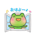 カエルのお天気2(個別スタンプ:01)