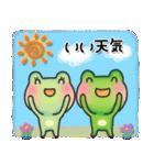 カエルのお天気2(個別スタンプ:02)