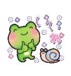 カエルのお天気2(個別スタンプ:03)