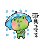 カエルのお天気2(個別スタンプ:04)