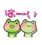 カエルのお天気2(個別スタンプ:05)