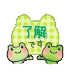 カエルのお天気2(個別スタンプ:06)