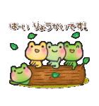 カエルのお天気2(個別スタンプ:07)
