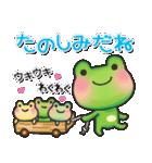 カエルのお天気2(個別スタンプ:09)