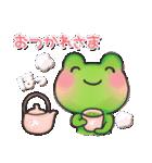 カエルのお天気2(個別スタンプ:10)