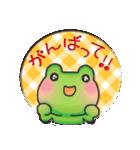 カエルのお天気2(個別スタンプ:12)