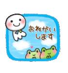 カエルのお天気2(個別スタンプ:13)