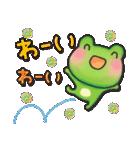 カエルのお天気2(個別スタンプ:15)