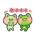 カエルのお天気2(個別スタンプ:16)