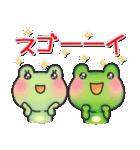 カエルのお天気2(個別スタンプ:17)