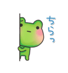 カエルのお天気2(個別スタンプ:25)