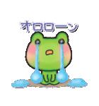 カエルのお天気2(個別スタンプ:27)