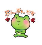 カエルのお天気2(個別スタンプ:28)