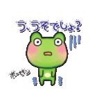 カエルのお天気2(個別スタンプ:30)