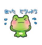 カエルのお天気2(個別スタンプ:32)