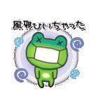 カエルのお天気2(個別スタンプ:33)