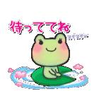 カエルのお天気2(個別スタンプ:34)